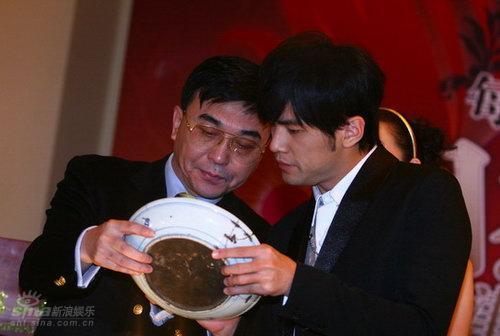 ジェイ・チョウ 骨董.jpg