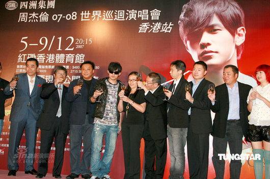世界巡迴演唱会香港站2.jpg